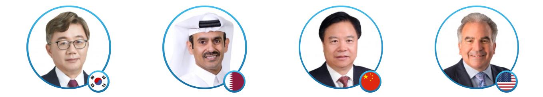 WGC 2021 Speakers