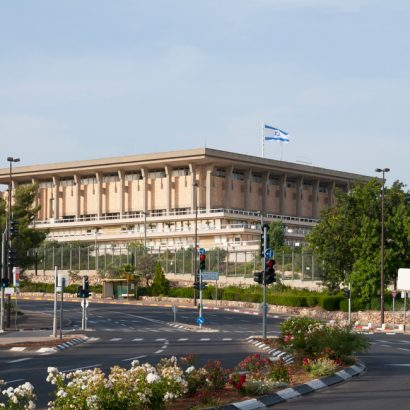 Office building in Israel